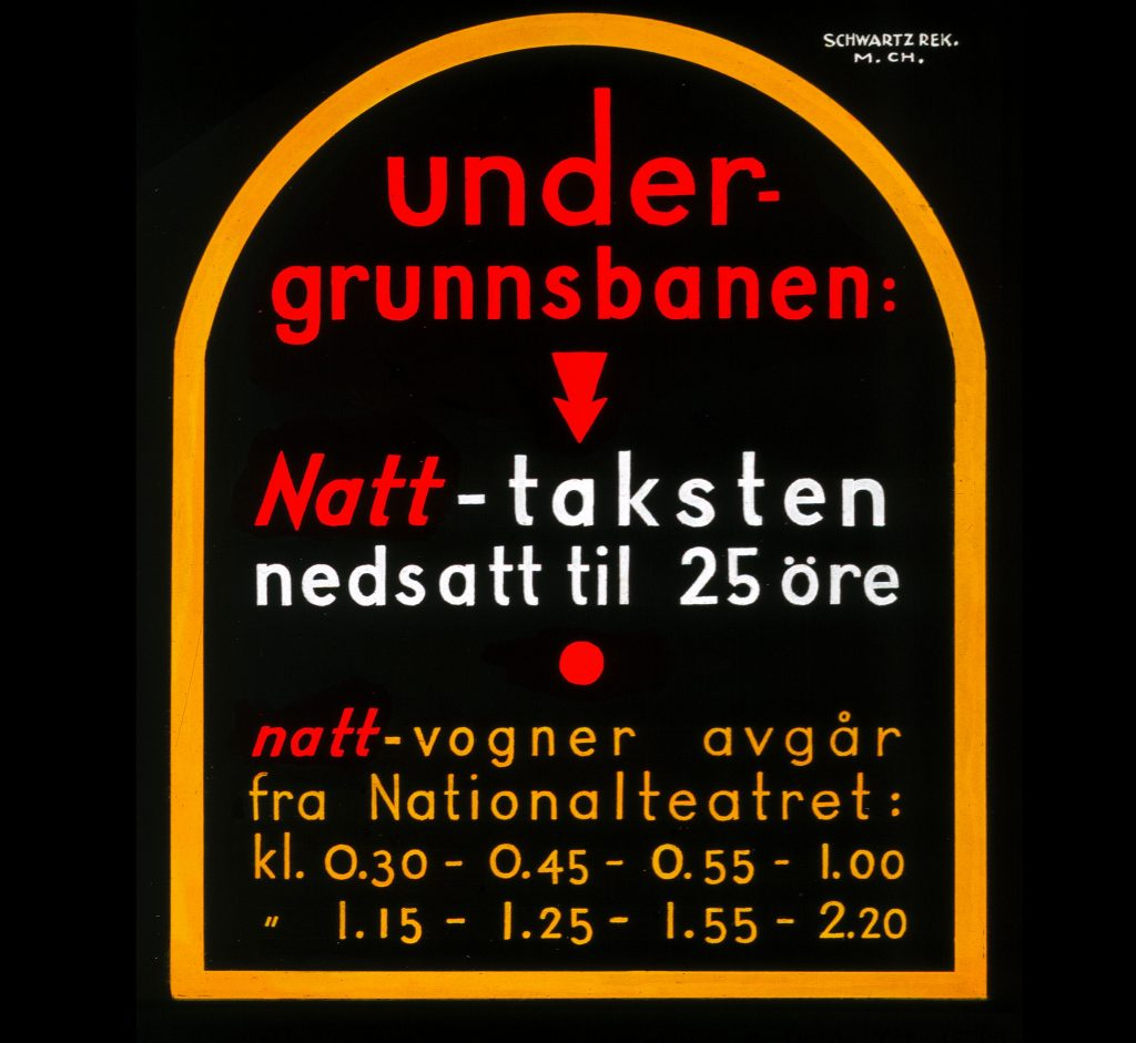 Reklameplakat for Undergrunnsbanen